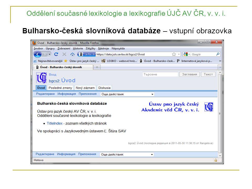 Oddělení současné lexikologie a lexikografie ÚJČ AV ČR, v. v. i. B ulharsko-česká slovníková databáze – vstupní obrazovka