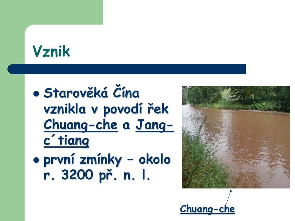 Vznik Starověká Čína vznikla v povodí řek Chuang-che a Jang- c´tiang Starověká Čína vznikla v povodí řek Chuang-che a Jang- c´tiang první zmínky – oko