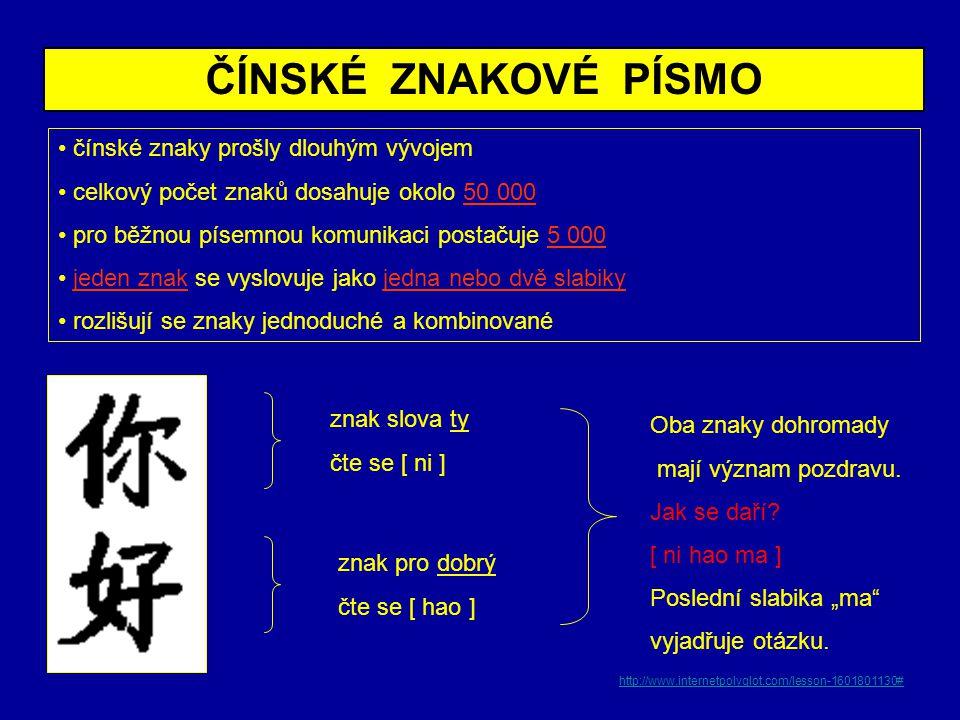 ČÍNSKÉ ZNAKOVÉ PÍSMO čínské znaky prošly dlouhým vývojem celkový počet znaků dosahuje okolo 50 000 pro běžnou písemnou komunikaci postačuje 5 000 jede