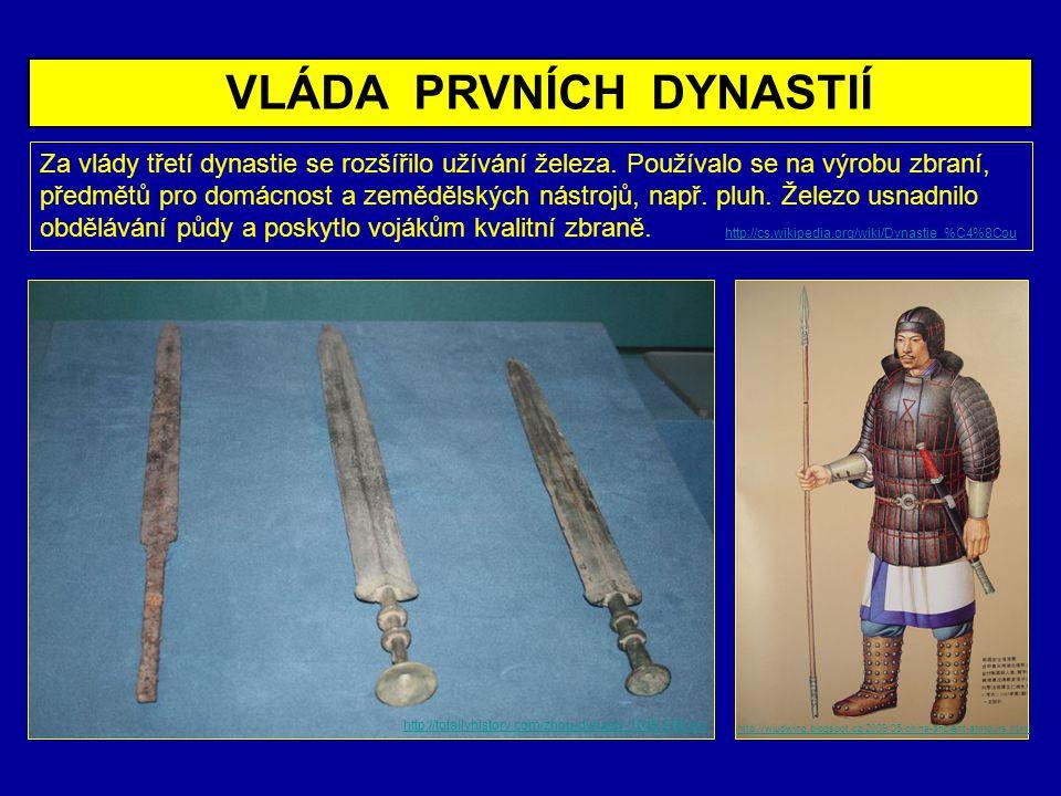Za vlády třetí dynastie se rozšířilo užívání železa. Používalo se na výrobu zbraní, předmětů pro domácnost a zemědělských nástrojů, např. pluh. Železo