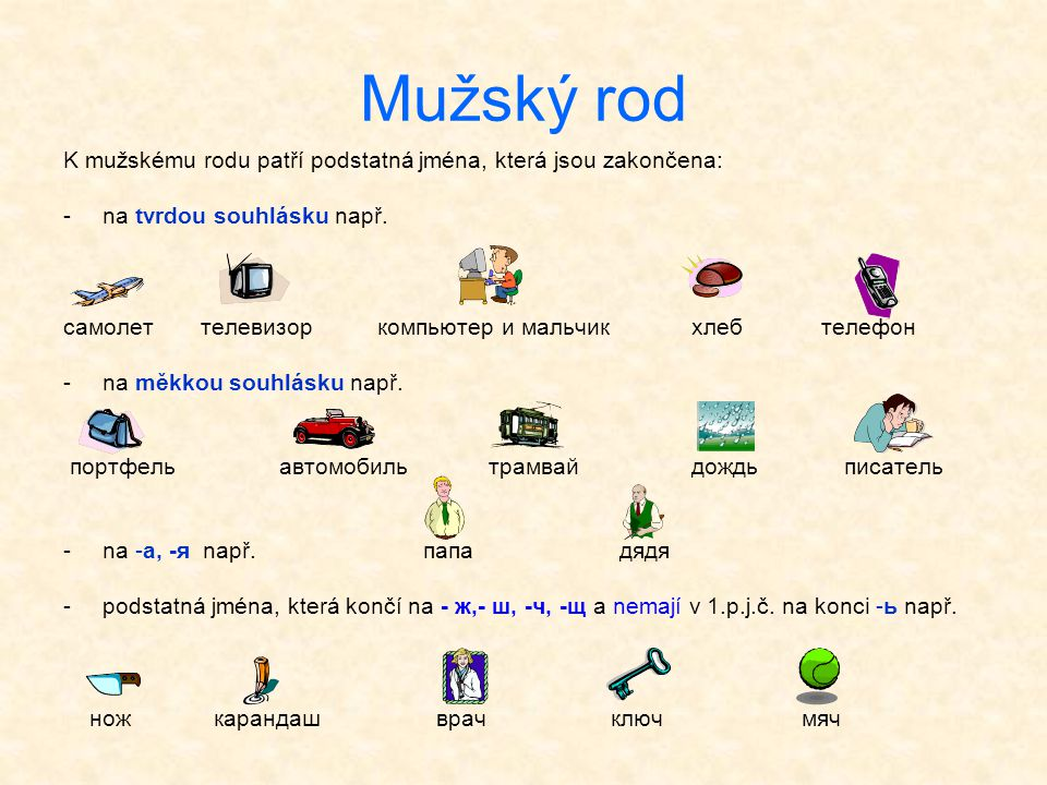 Snímek č.29 Как можно попасть к зданию музея.Вместе с этим письмом она получила еще подарок.