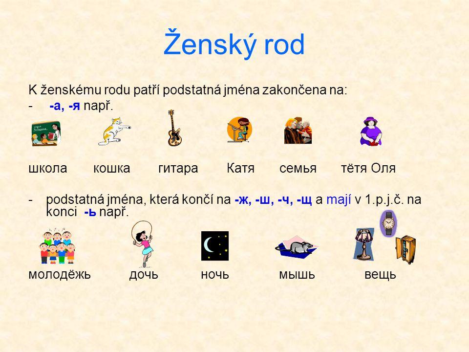 Cvičení Odpovědi pište do sešitu.Doplňte: Около завод….