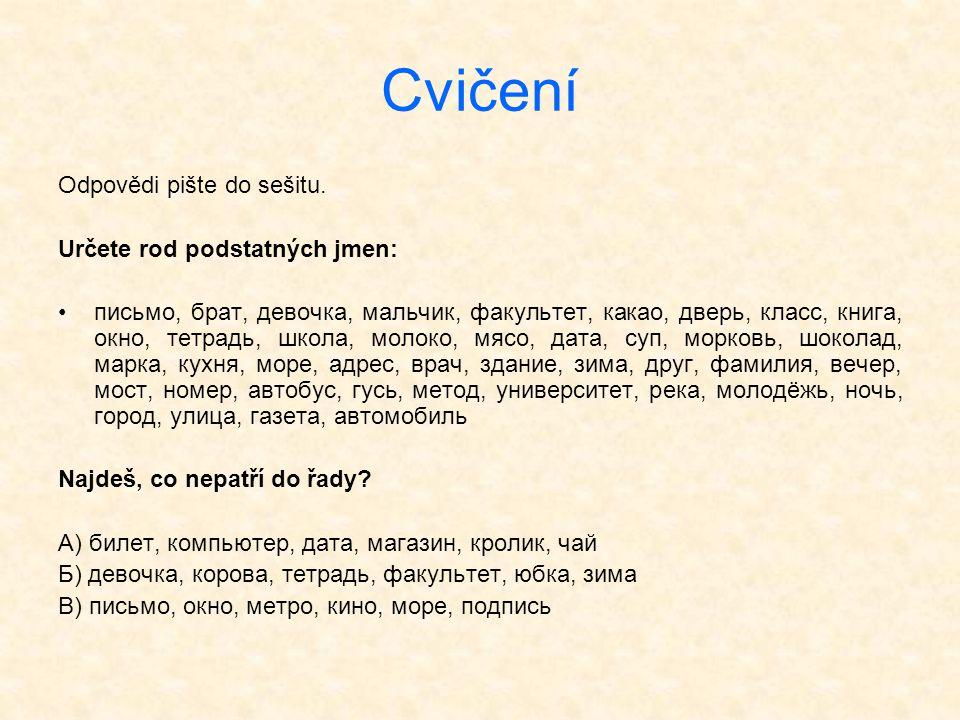 Číslo podstatných jmen Většina ruských podstatných jmen má jednotné i množné číslo.
