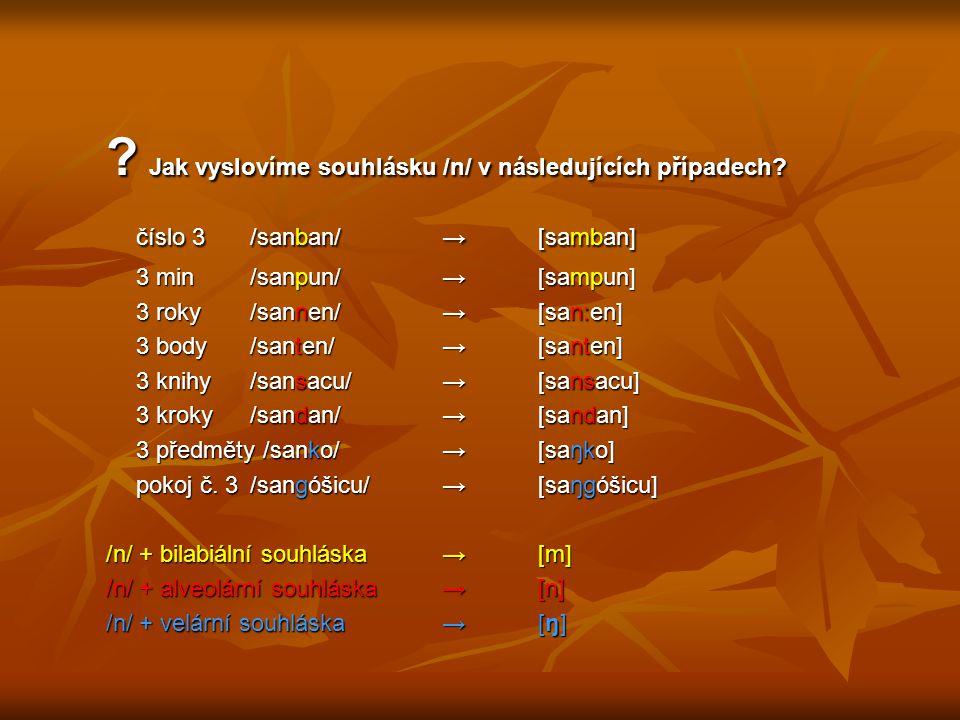 ? Jak vyslovíme souhlásku /n/ v následujících případech? číslo 3/sanban/→[samban] 3 min/sanpun/→[sampun] 3 roky/sannen/ →[san:en] 3 body/santen/ → [sa