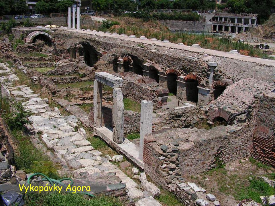Thessaloniki oblouk Lui Galerius