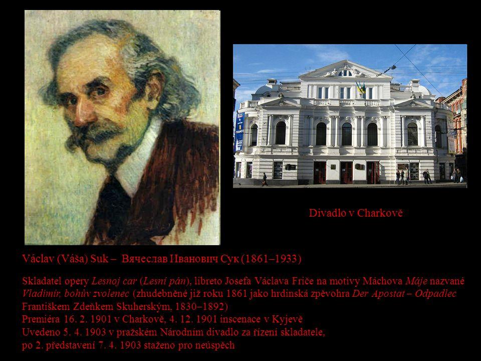 Skladatel opery Lesnoj car (Lesní pán), libreto Josefa Václava Friče na motivy Máchova Máje nazvané Vladimír, bohův zvolenec (zhudebněné již roku 1861
