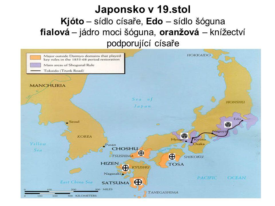 """Rozhodující síla ve sporu šóguna s císařem – japonská feudální knížata - daimjóové Příbuzná s šógunem Většinou ho podporují """"Vnější ovládaná šógunem Plánují svržení šóguna a vrácení faktické moci císaři"""