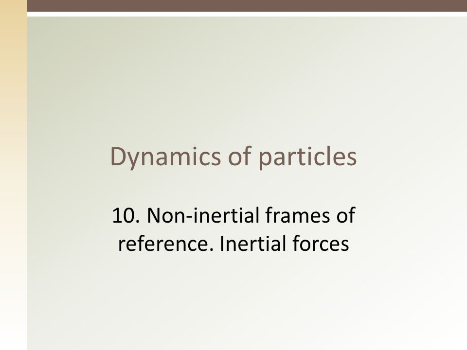 Dynamics of particles 10. Non-inertial frames of reference. Inertial forces