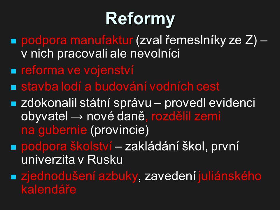 Reformy podpora manufaktur (zval řemeslníky ze Z) – v nich pracovali ale nevolníci reforma ve vojenství stavba lodí a budování vodních cest zdokonalil