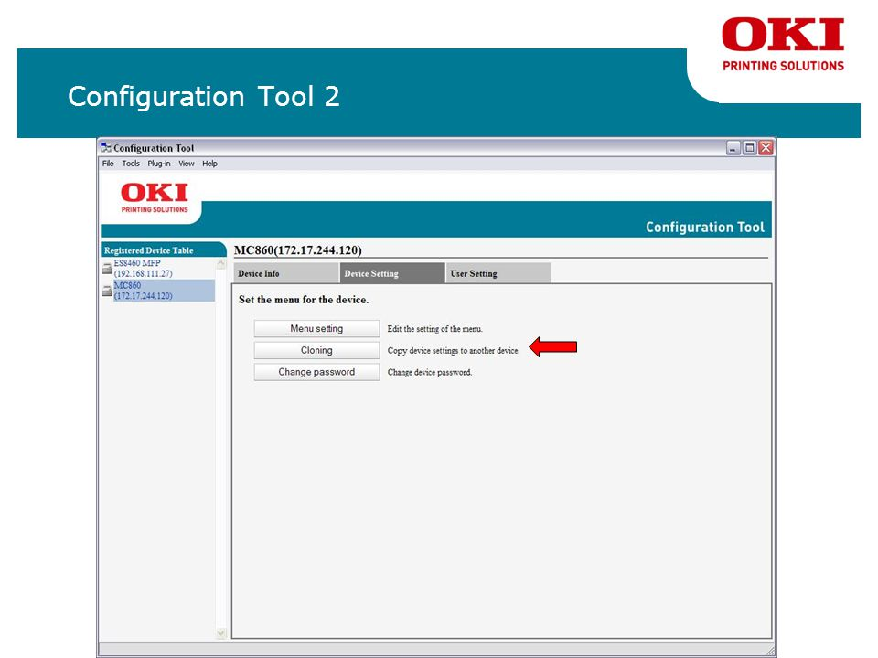 Configuration Tool 2