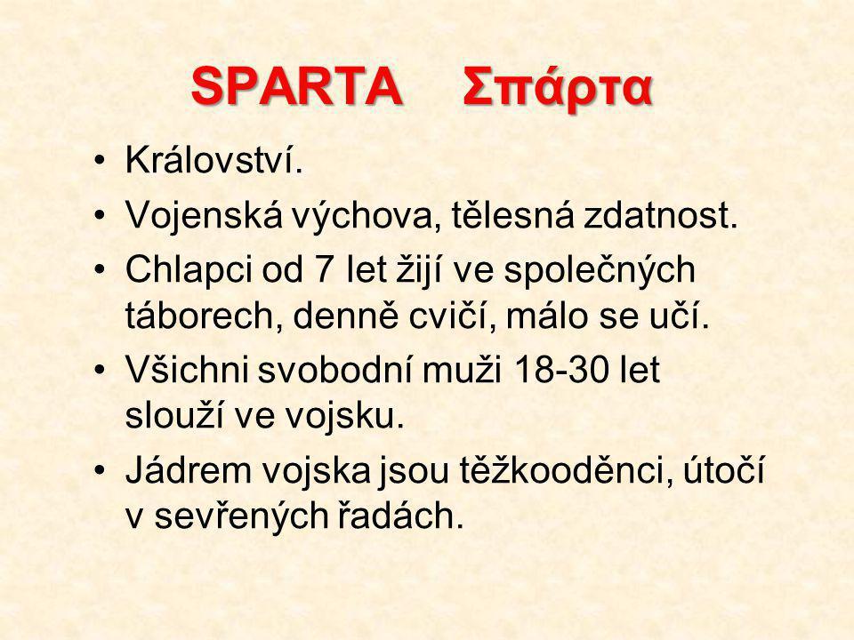 SPARTA Σπάρτα Království.Vojenská výchova, tělesná zdatnost.