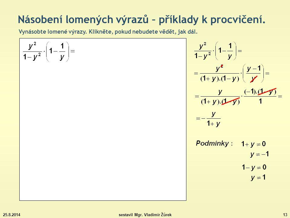 25.8.2014sestavil Mgr.Vladimír Žůrek13 Násobení lomených výrazů – příklady k procvičení.