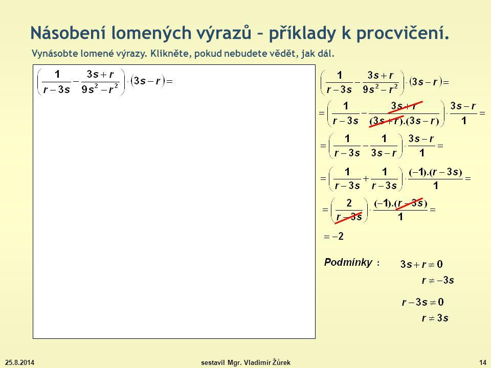 25.8.2014sestavil Mgr.Vladimír Žůrek14 Násobení lomených výrazů – příklady k procvičení.