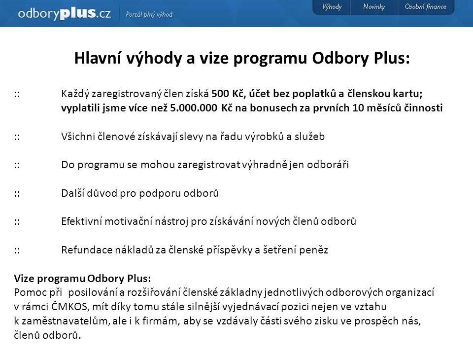 Hlavní výhody a vize programu Odbory Plus: :: Každý zaregistrovaný člen získá 500 Kč, účet bez poplatků a členskou kartu; vyplatili jsme více než 5.00