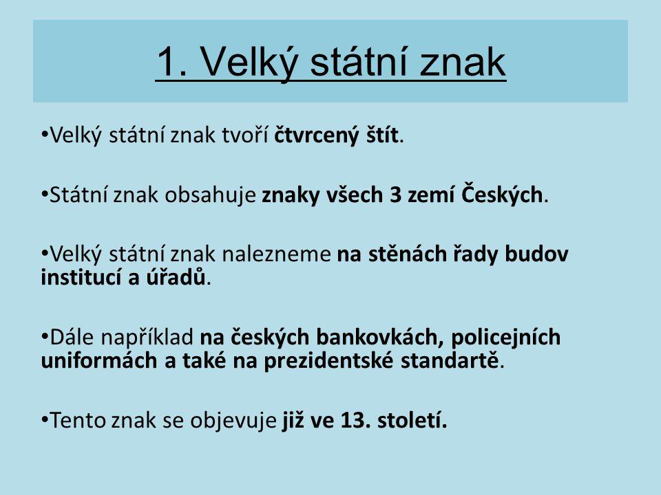 Velký státní znak tvoří čtvrcený štít. Státní znak obsahuje znaky všech 3 zemí Českých. Velký státní znak nalezneme na stěnách řady budov institucí a