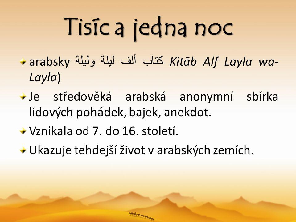 Tisíc a jedna noc arabsky كتاب ألف ليلة وليلة  Kitāb Alf Layla wa- Layla) Je středověká arabská anonymní sbírka lidových pohádek, bajek, anekdot. Vzn