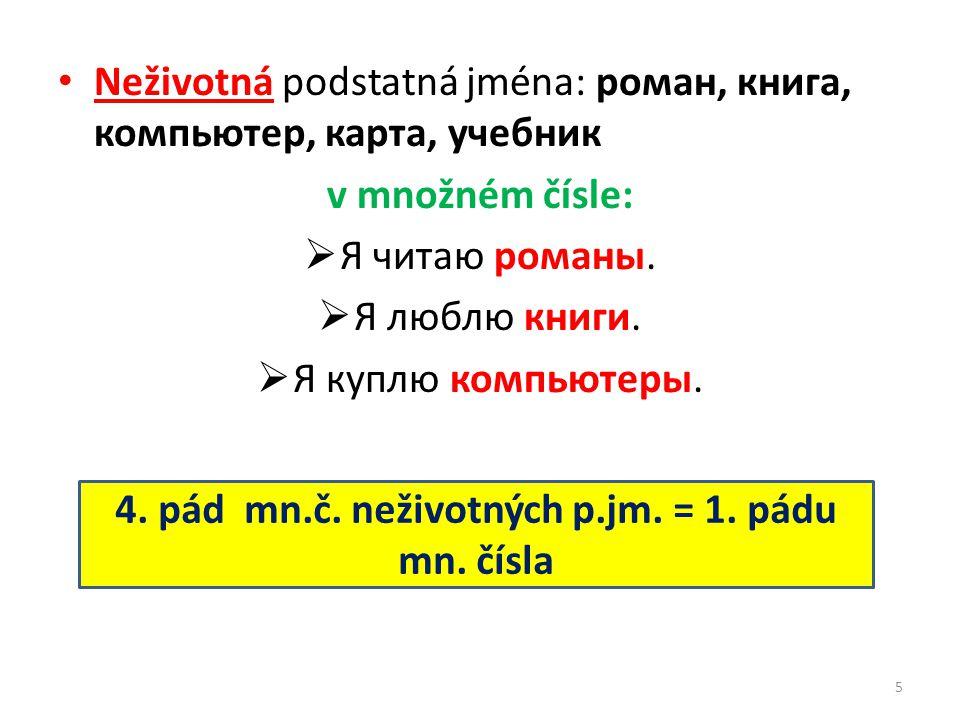 Cvičení – užijte tvary množného čísla 1.Мы знаем преподавател_____ гимназии.
