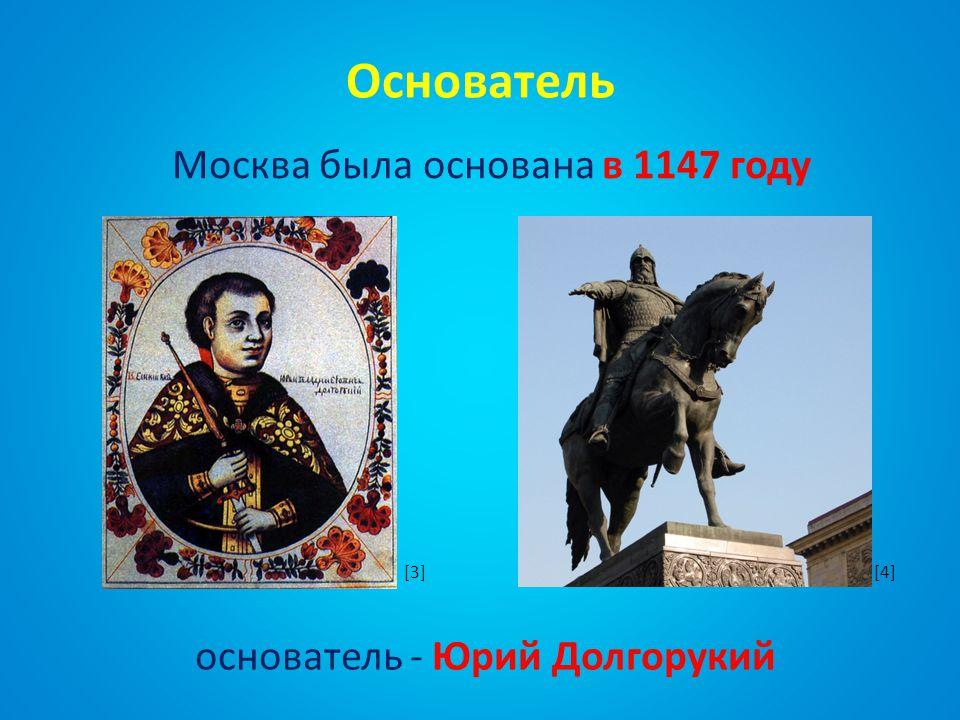 Достопримечательности Москва — важный туристический центр привлекает гостей своими памятниками русской архитектуры много из них включено в список ЮНЕСКО