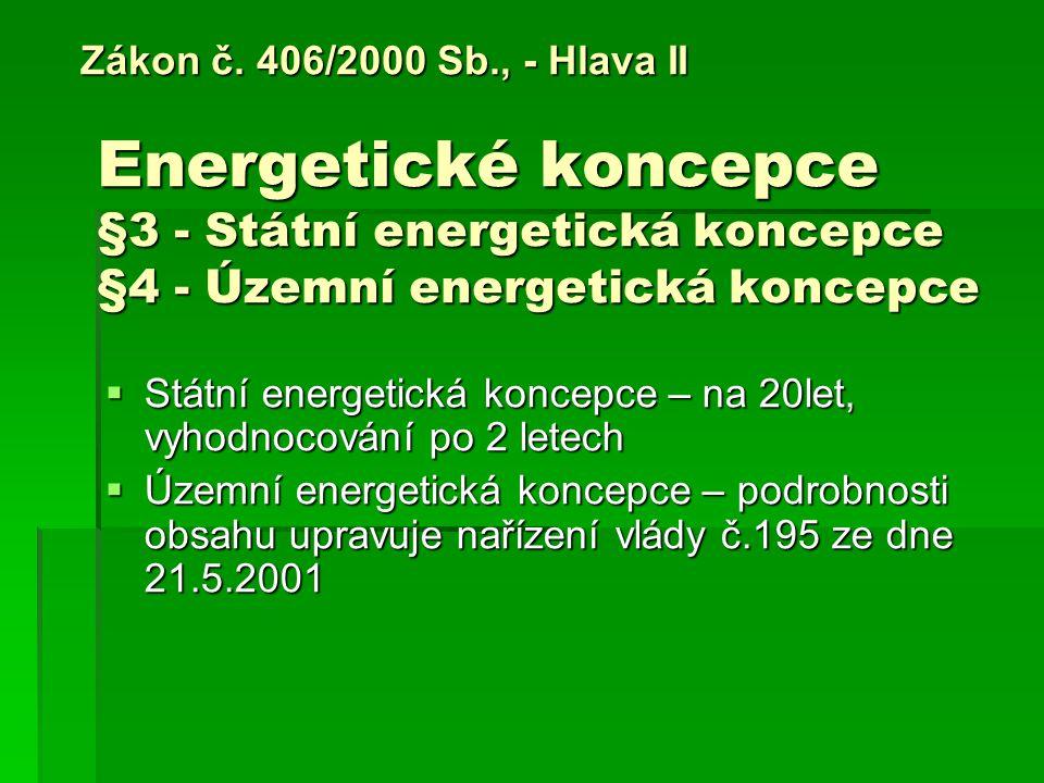 Energetické koncepce §3 - Státní energetická koncepce §4 - Územní energetická koncepce  Státní energetická koncepce – na 20let, vyhodnocování po 2 letech  Územní energetická koncepce – podrobnosti obsahu upravuje nařízení vlády č.195 ze dne 21.5.2001 Zákon č.