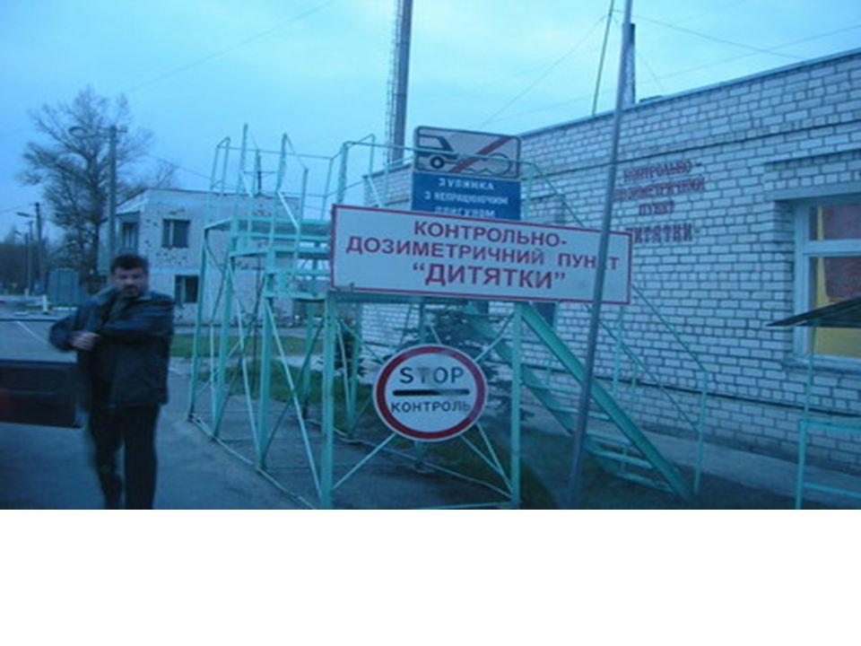 První metry v uzavřené zóně