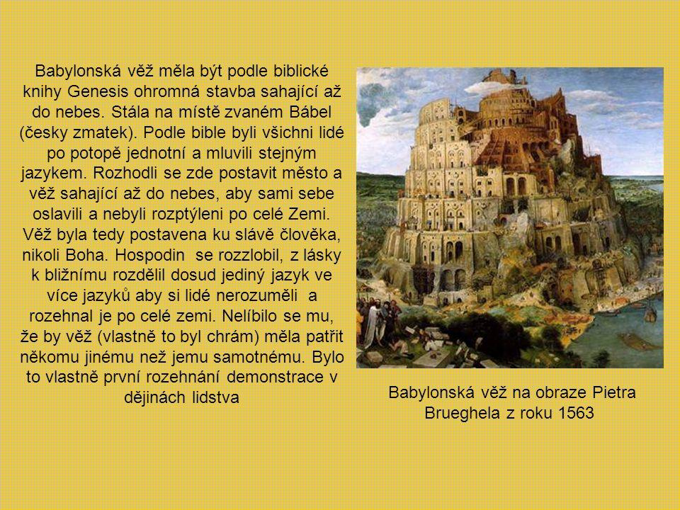 Babylonské Visuté zahrady Semiramidiny, které se nacházely na břehu řeky Eufrat, jsou jedním ze sedmi divů antického světa. Král nového Babylonu Nebúk