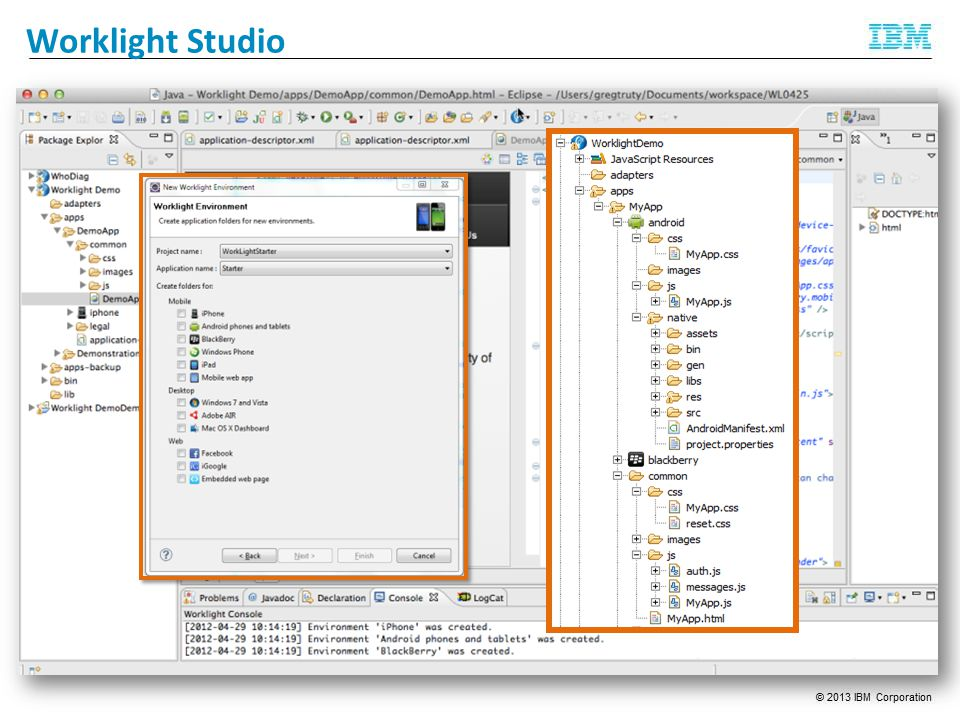 Feedback Management Worklight Studio - Emulators