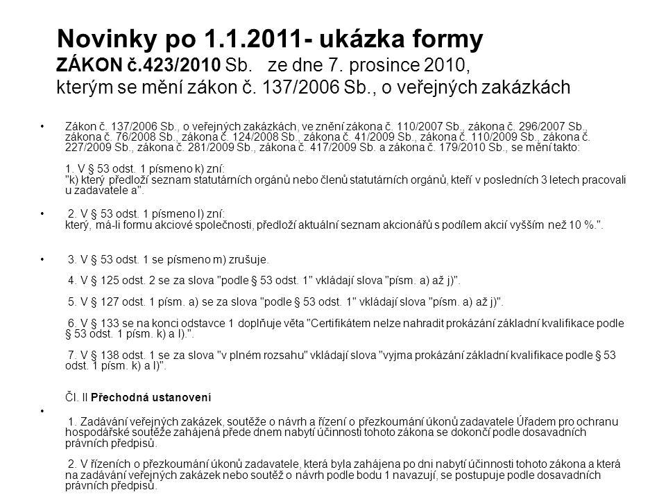 Zákon č. 137/2006 Sb., o veřejných zakázkách, ve znění zákona č. 110/2007 Sb., zákona č. 296/2007 Sb., zákona č. 76/2008 Sb., zákona č. 124/2008 Sb.,