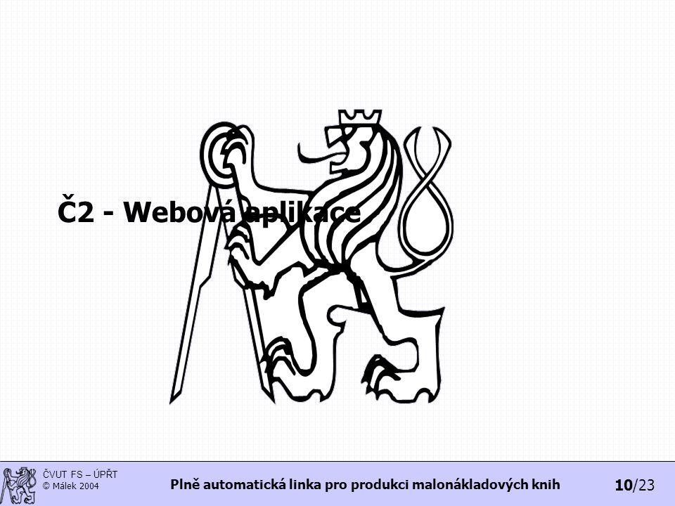 10/23 ČVUT FS – ÚPŘT © Málek 2004 Plně automatická linka pro produkci malonákladových knih Č2 - Webová aplikace