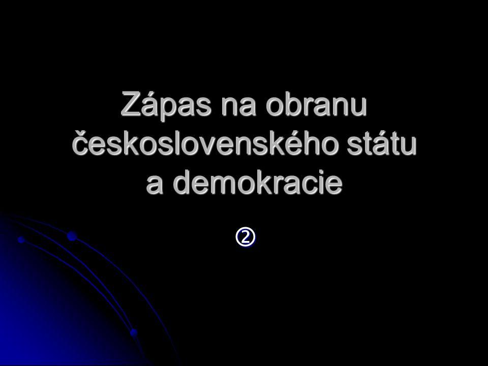 Československá armáda kvalitně vyzbrojené a vycvičené vojsko kvalitně vyzbrojené a vycvičené vojsko vysoká morálka vojáků i důstojníků vysoká morálka vojáků i důstojníků odhodlání bránit republiku a demokratické zřízení odhodlání bránit republiku a demokratické zřízení předchozí body ale platí většinou jen pro vojáky z řad Čechů-neextremistů předchozí body ale platí většinou jen pro vojáky z řad Čechů-neextremistů přesto je třeba říct, že disciplinovanými vojáky byli i mnozí komunisté, Slováci a (zcela ojediněle) Němci přesto je třeba říct, že disciplinovanými vojáky byli i mnozí komunisté, Slováci a (zcela ojediněle) Němci