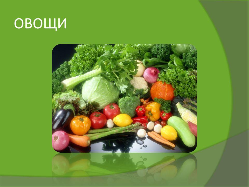 Pojmenujte zeleninu popořadě dle obrázků, kontrola slovíček na kliknutí ОВОЩИ