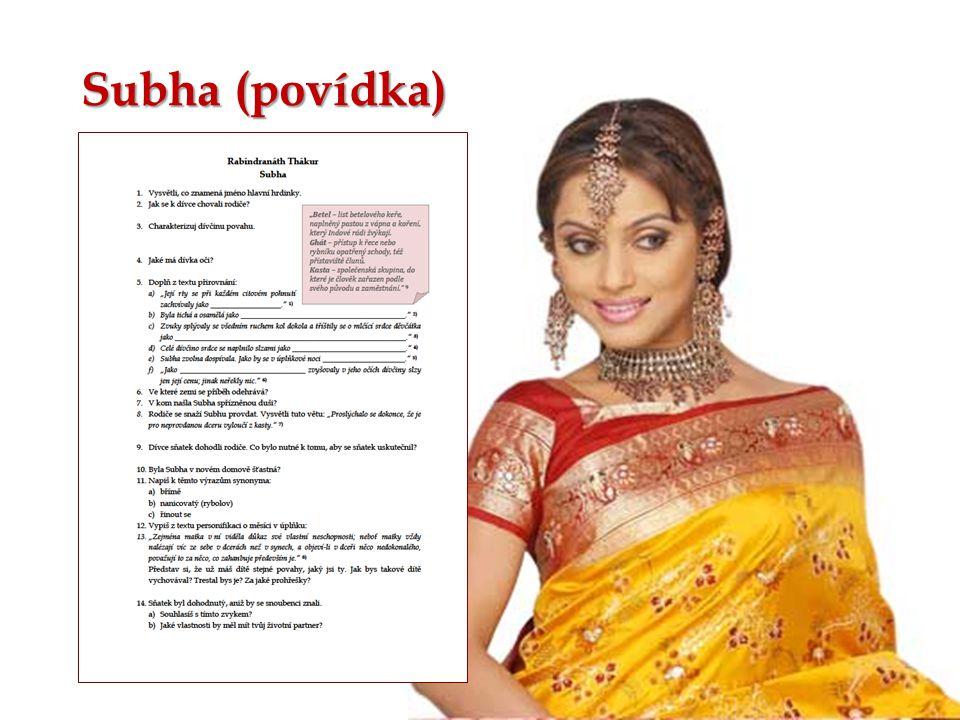 Subha (povídka)