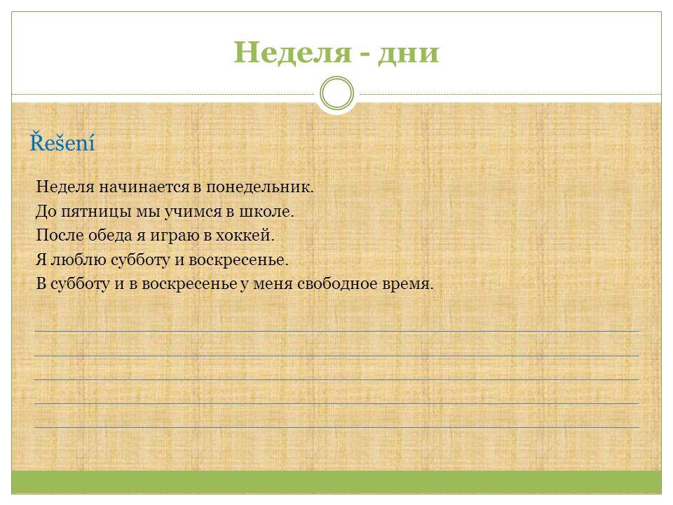 Zdroje Učebnice KLASS, 1. díl, vydavatelství KLETT