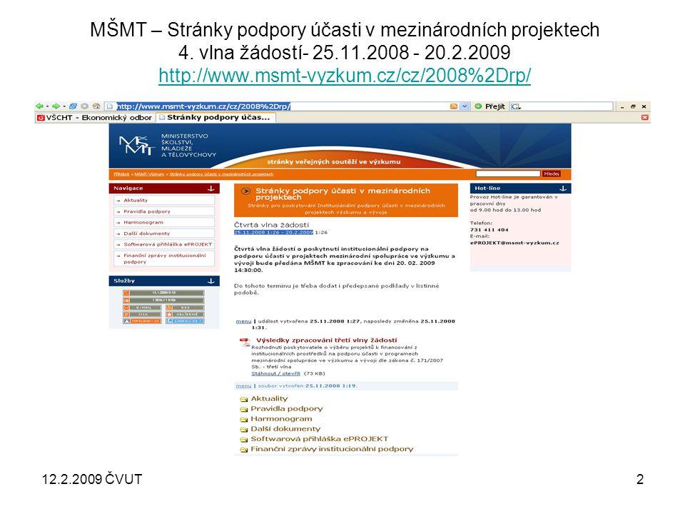 12.2.2009 ČVUT3 Softwarová přihláška ePROJEKT http://www.msmt-vyzkum.cz/cz/2008-rp/eprojekt-4410.aspx http://www.msmt-vyzkum.cz/cz/2008-rp/eprojekt-4410.aspx