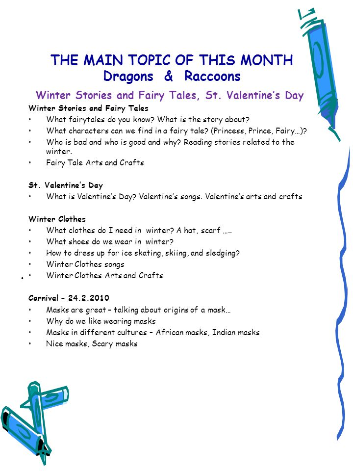 THE MAIN TOPIC OF THIS MONTH Dragons & Raccoons Winter Stories and Fairy Tales, St. Valentine's Day Winter Stories and Fairy Tales What fairytales do