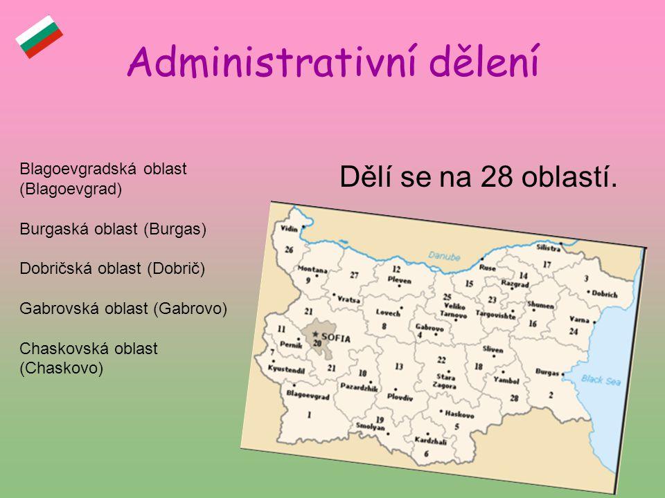 Administrativní dělení Dělí se na 28 oblastí. Blagoevgradská oblast (Blagoevgrad) Burgaská oblast (Burgas) Dobričská oblast (Dobrič) Gabrovská oblast