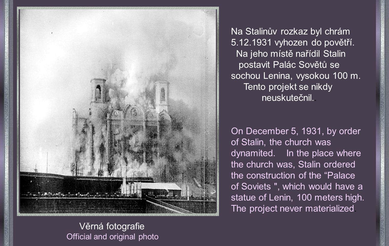 Stavba trvala 44 roků. Byl otevřen 20.5.1883 v den korunovace cara Alexandra III. The construction stayed on 44 years and in 1883, May 20, day of the