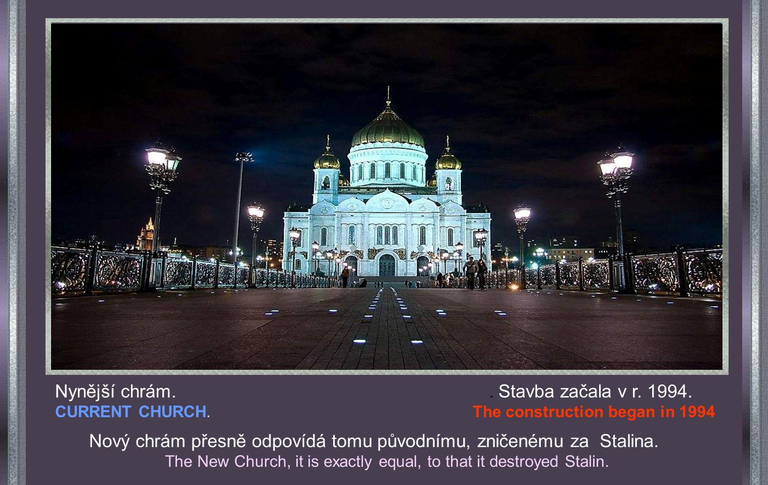 Věrná fotografie Official and original photo Na Stalinův rozkaz byl chrám 5.12.1931 vyhozen do povětří. Na jeho místě nařídil Stalin postavit Palác So