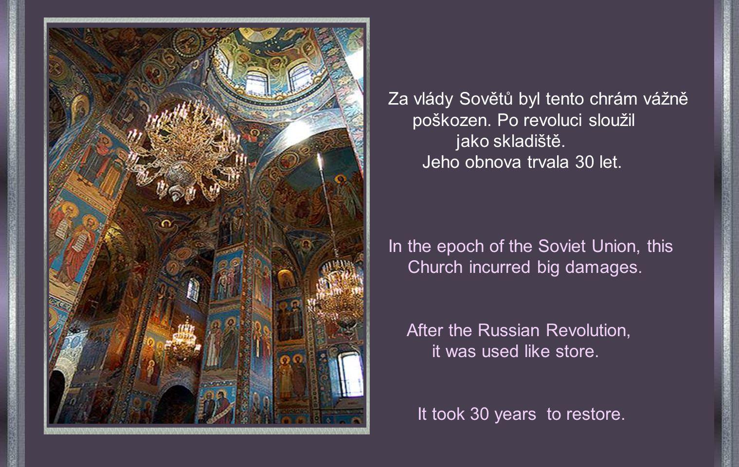 Tento chrám je skutečným zázrakem jak uvnitř, tak zvenčí. Uvnitř je zcela vyplněn mozaikami s náboženskými motivy. This Church, it is a marvel inside