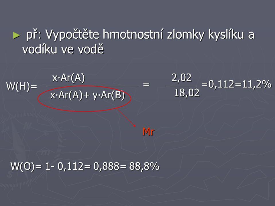 ► při výpočtu x:y:z upravíme poměr zpravidla vydělením nejnižším číslem poměru Výpočet empirického a molekulového vzorce