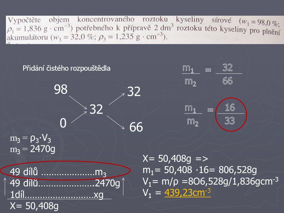 w 1 m 1 = w 3 m 3 w 1 m 1 = w 3 ρ 3 V 3 m 1 = 806,528g V 1 = m/ρ =8O6,528g/1,836gcm -3 V 1 = 439,23cm -3