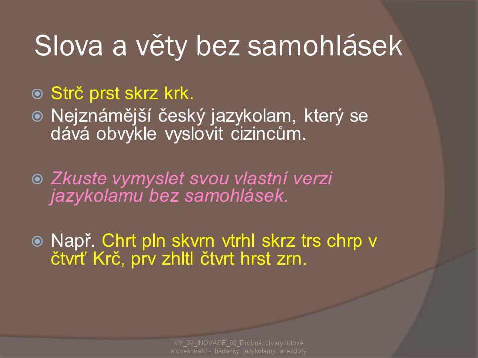 Jazykolam  je krátká věta nebo spojení slov, které má za úkol procvičit obtížně vyslovitelná slova a slovní spojení  V češtině jsou předmětem jazyko