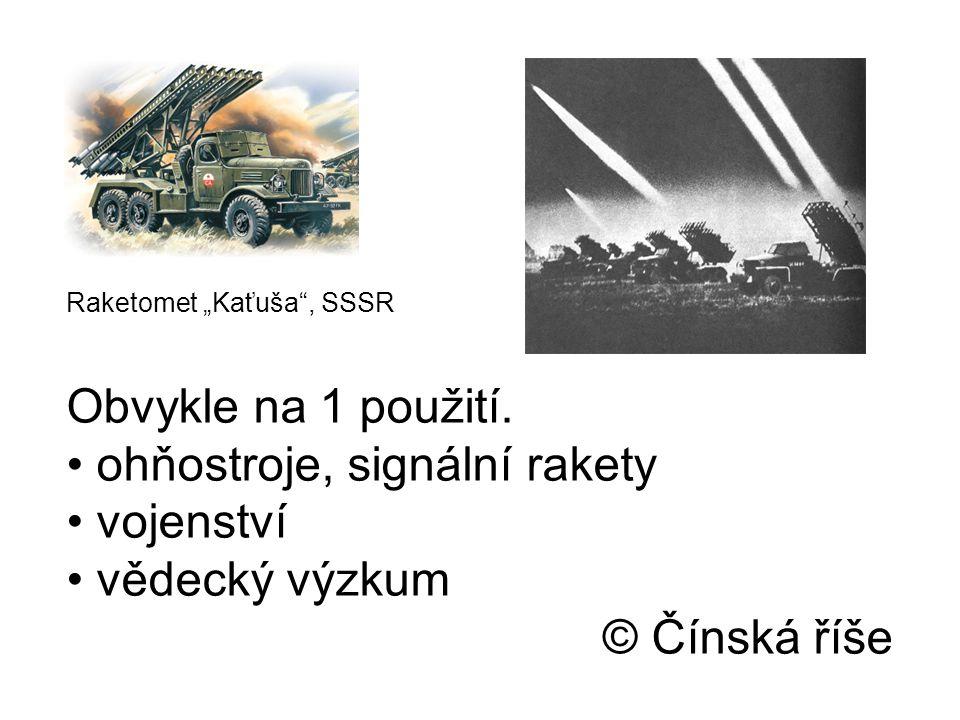 """Raketomet """"Kaťuša , SSSR Obvykle na 1 použití."""