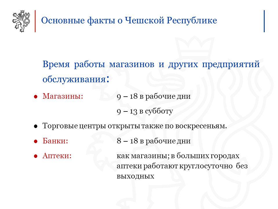 Пржемысловичи (XII-XIII вв.) В течение Х-ХII вв.