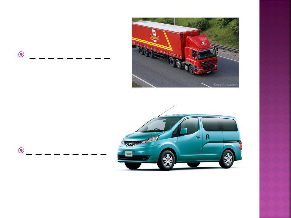  1) a car  2) a bus  3) a bike  4) a jeep  5) a motocycle  6) traffic lights  7) a lorry  8) a van