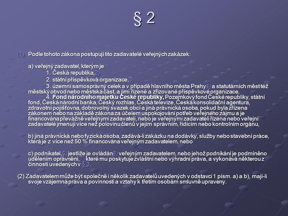 § 2 (1)Podle tohoto zákona postupují tito zadavatelé veřejných zakázek: a) veřejný zadavatel, kterým je 1.