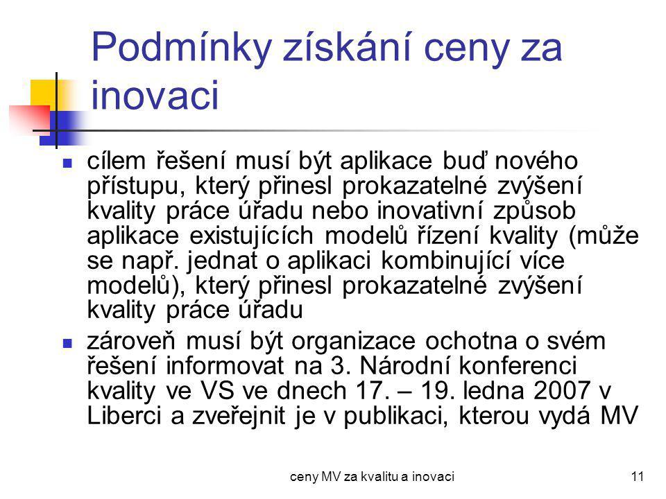ceny MV za kvalitu a inovaci12 Zájem o soutěž v roce 2006 k 17.