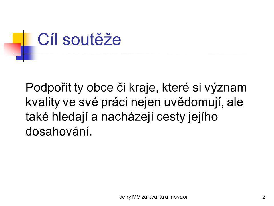 ceny MV za kvalitu a inovaci3 Důvody pro vznik nových cen Kvalitní služby by mělo poskytovat všech 6 243 obcí ČR.