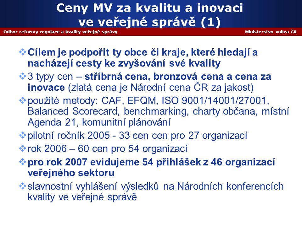 Odbor reformy regulace a kvality veřejné správy Ministerstvo vnitra ČR Ceny MV za kvalitu a inovaci ve veřejné správě (1)  Cílem je podpořit ty obce