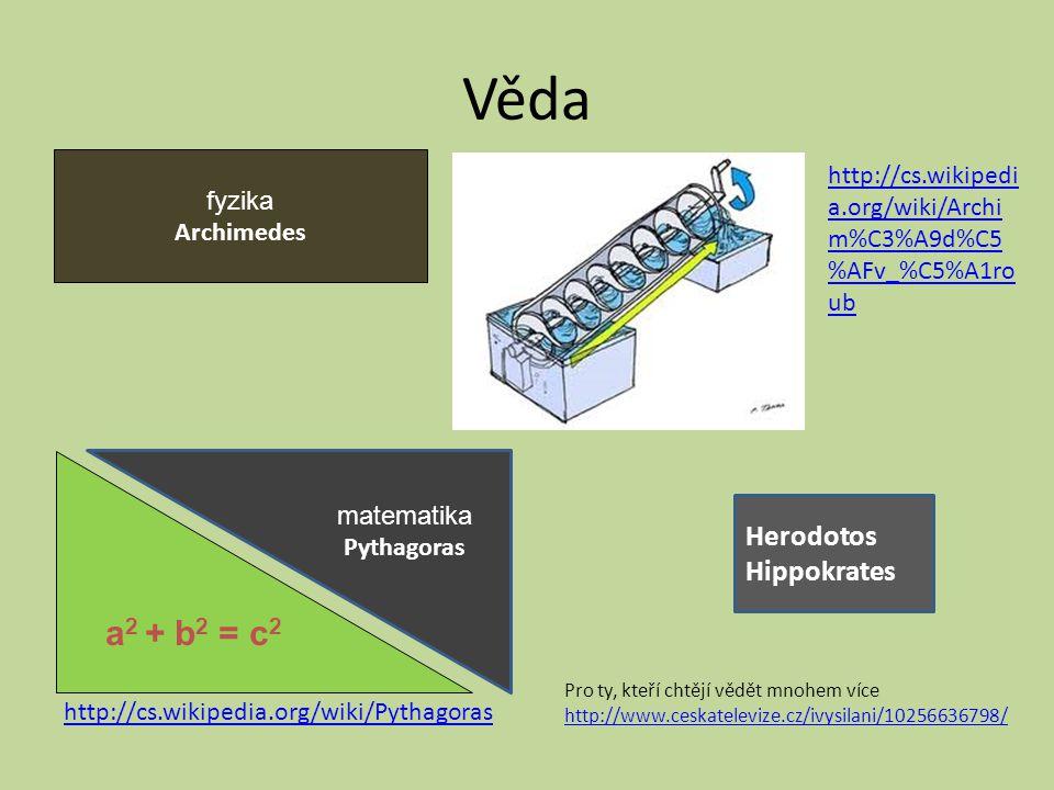 Věda a 2 + b 2 = c 2 fyzika Archimedes http://cs.wikipedia.org/wiki/Pythagoras http://cs.wikipedi a.org/wiki/Archi m%C3%A9d%C5 %AFv_%C5%A1ro ub matema