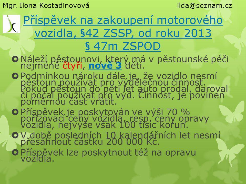 Příspěvek na zakoupení motorového vozidla, §42 ZSSP, od roku 2013 § 47m ZSPOD  Náleží pěstounovi, který má v pěstounské péči nejméně čtyři, nově 3 dě
